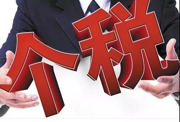 减税降费顺口溜