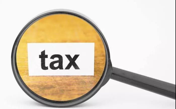 小规模纳税人免征增值税申报指南